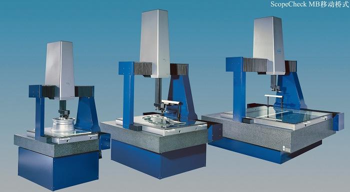 ScopeCheck MB用于灵活测量和大范围测量的多传感器坐标测机